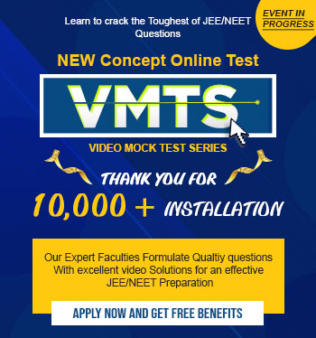 VMTS - Etoos India video mock test series.