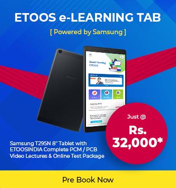 Etoos e-learning tab
