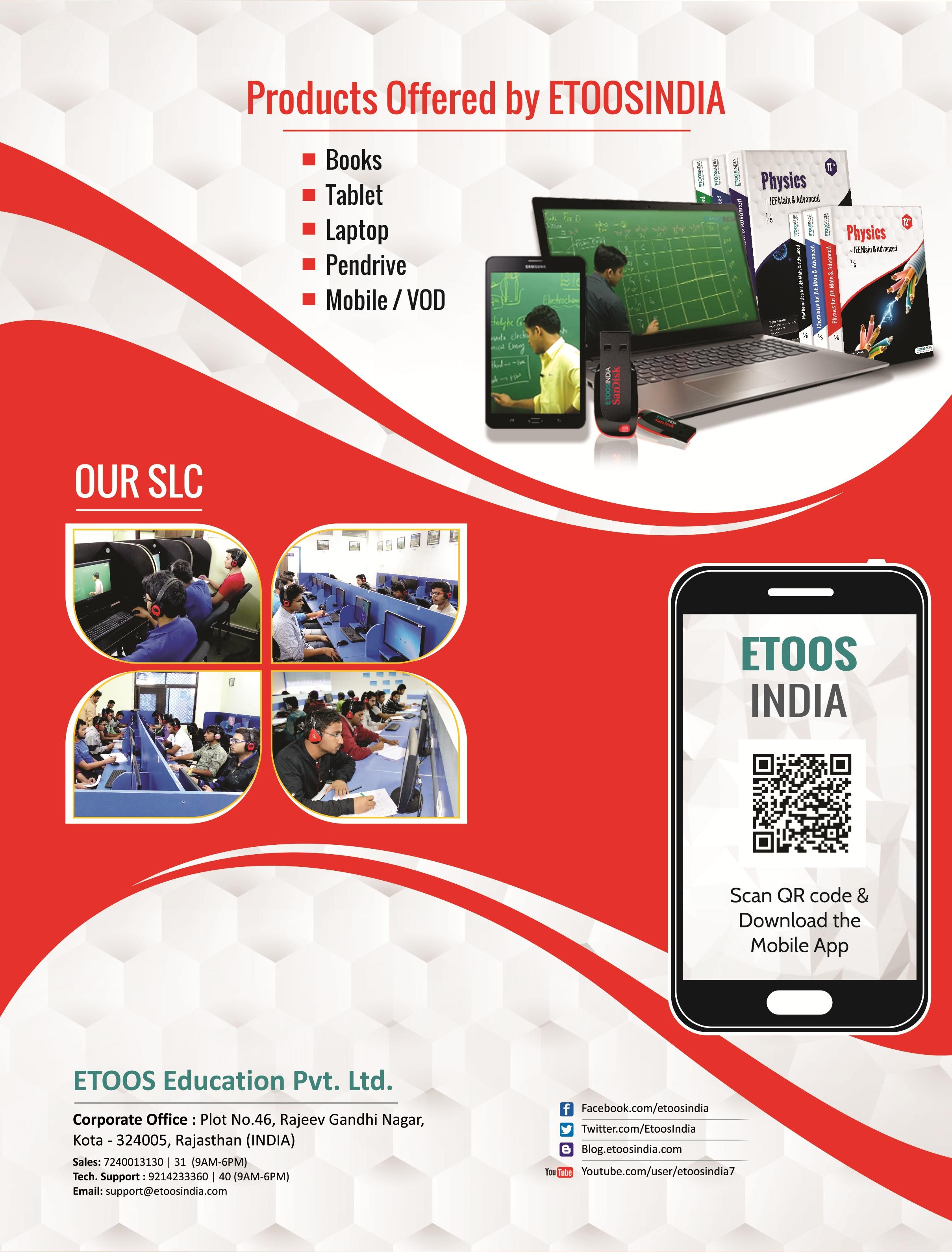 ETOOS Comprehensive PCM Study Material Set for JEE Main & Advanced