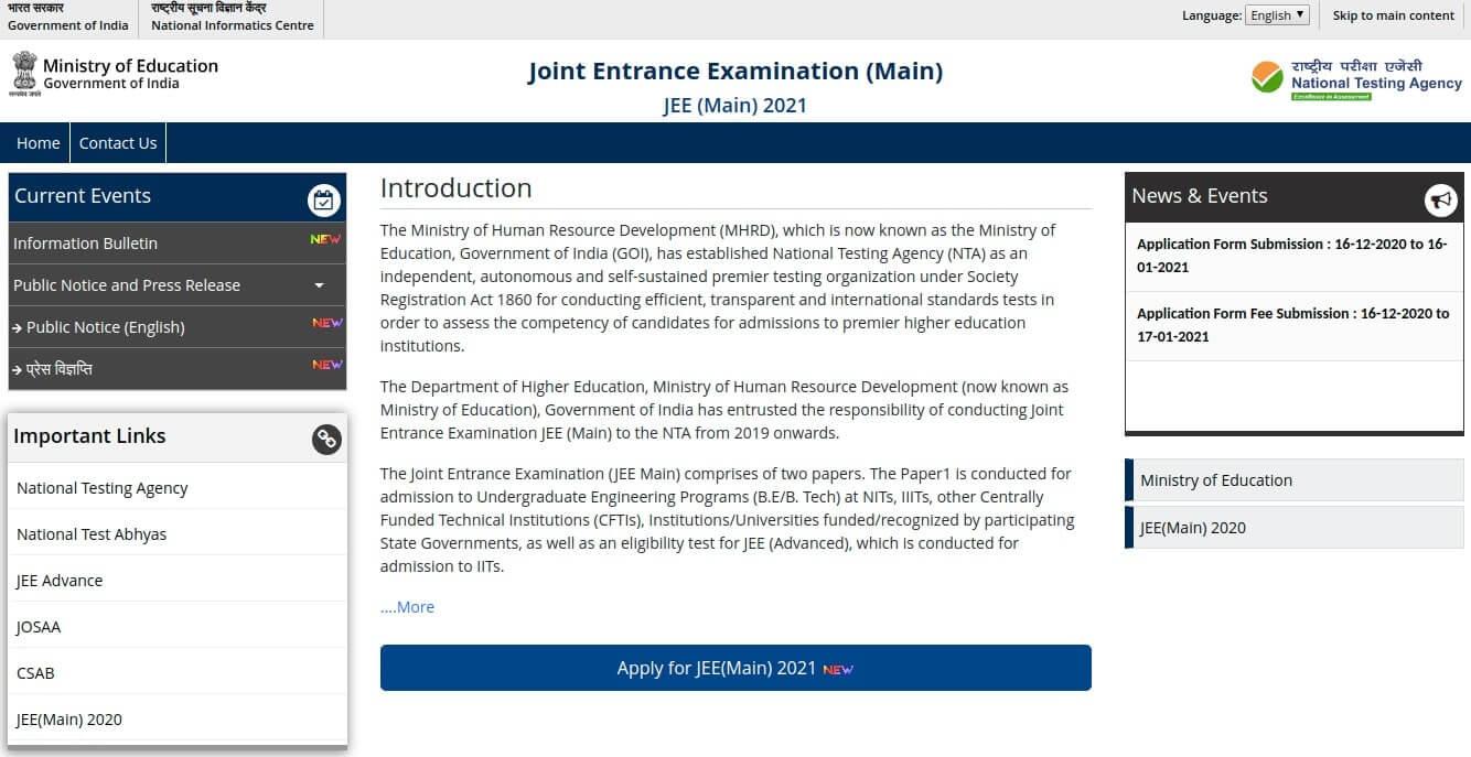 NTA JEE Main 2021 Application form.