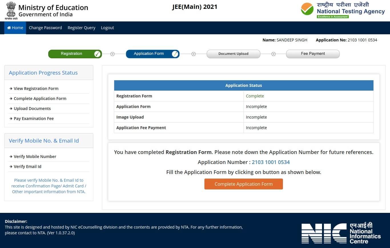 Upload JEE Main Document.