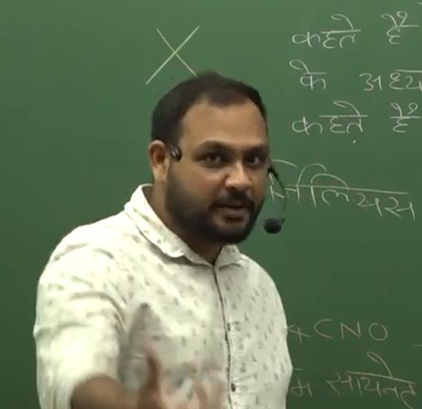 name=Yogesh Jain  and id=500046