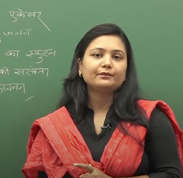 name=Divya Gupta  and id=500066