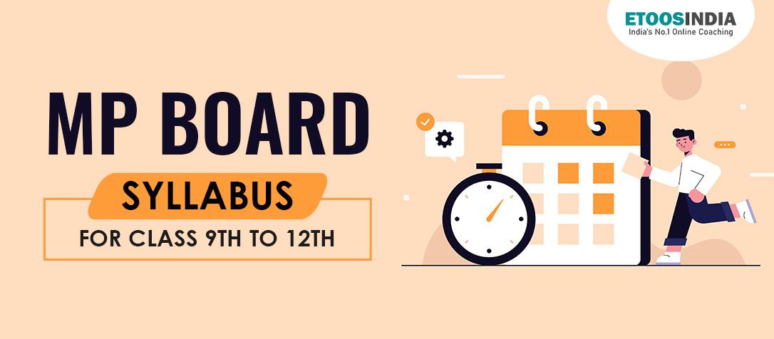 MP Board Syllabus 2021