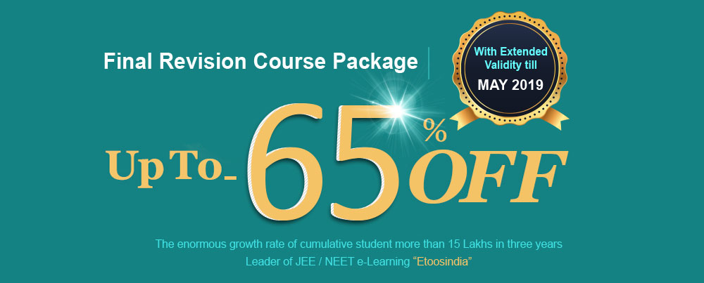 Final Revision Course for JEE and NEET | Short Term Courses